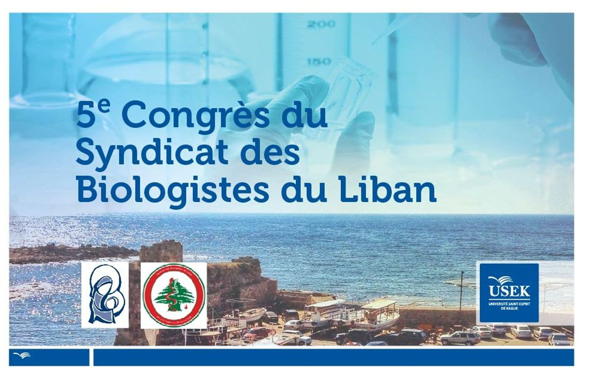 5th Congress of the Union of the Lebanese Biologists