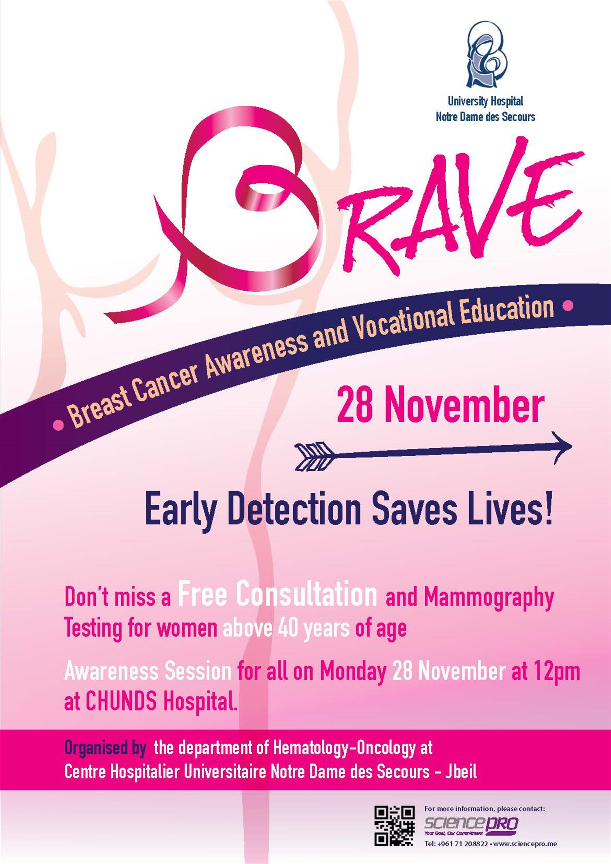 "Breast cancer awareness campaign ""BRAVE"""