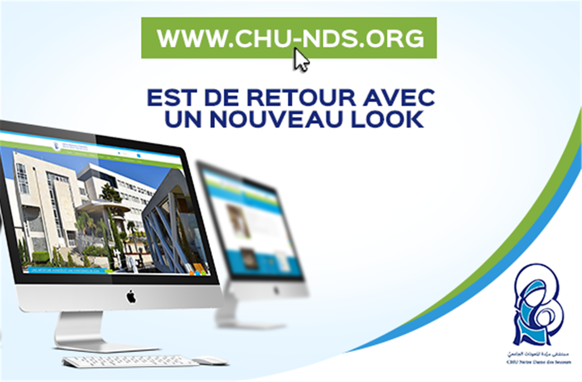 www.chu-nds is back with a new look