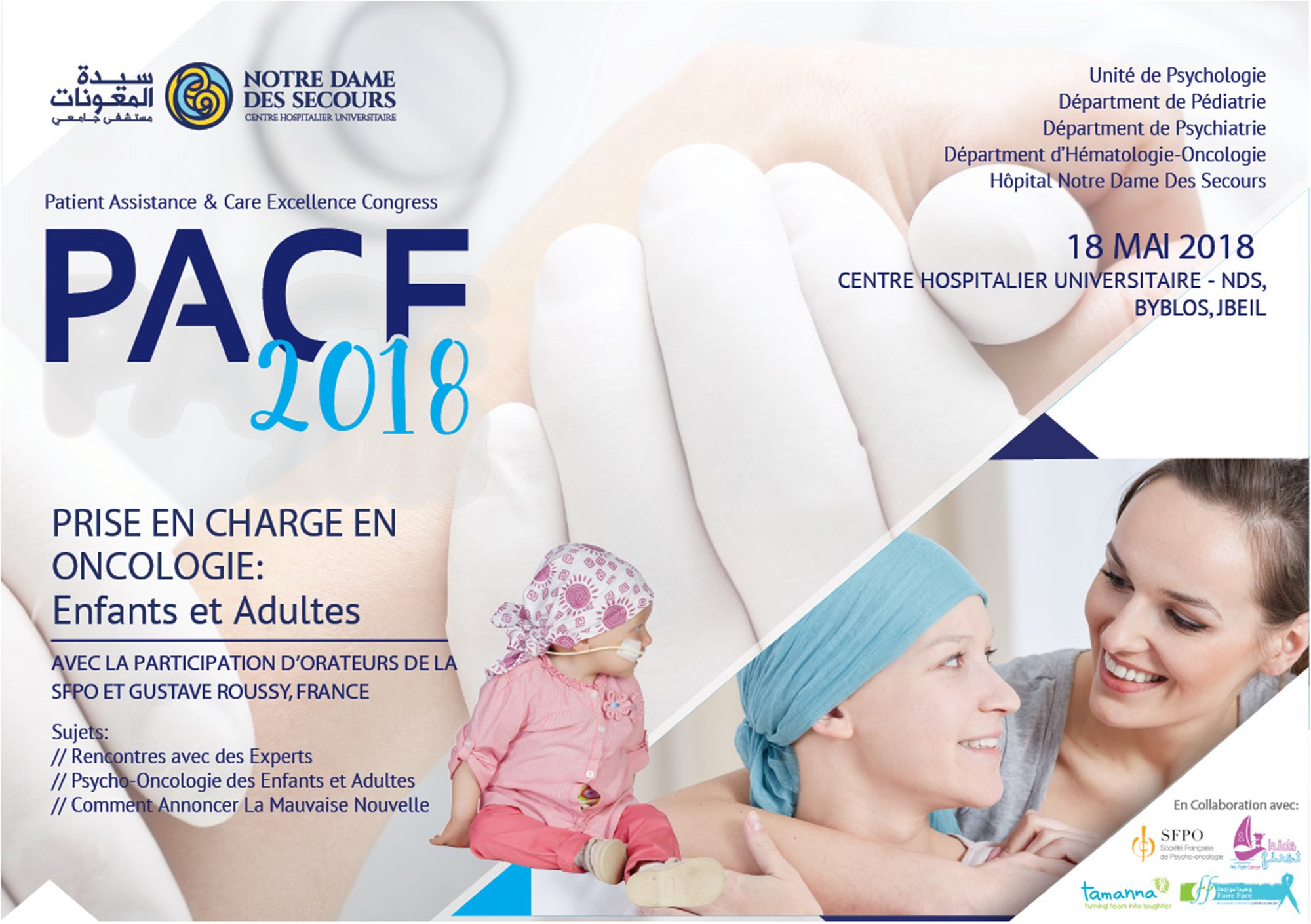 PACE 2018