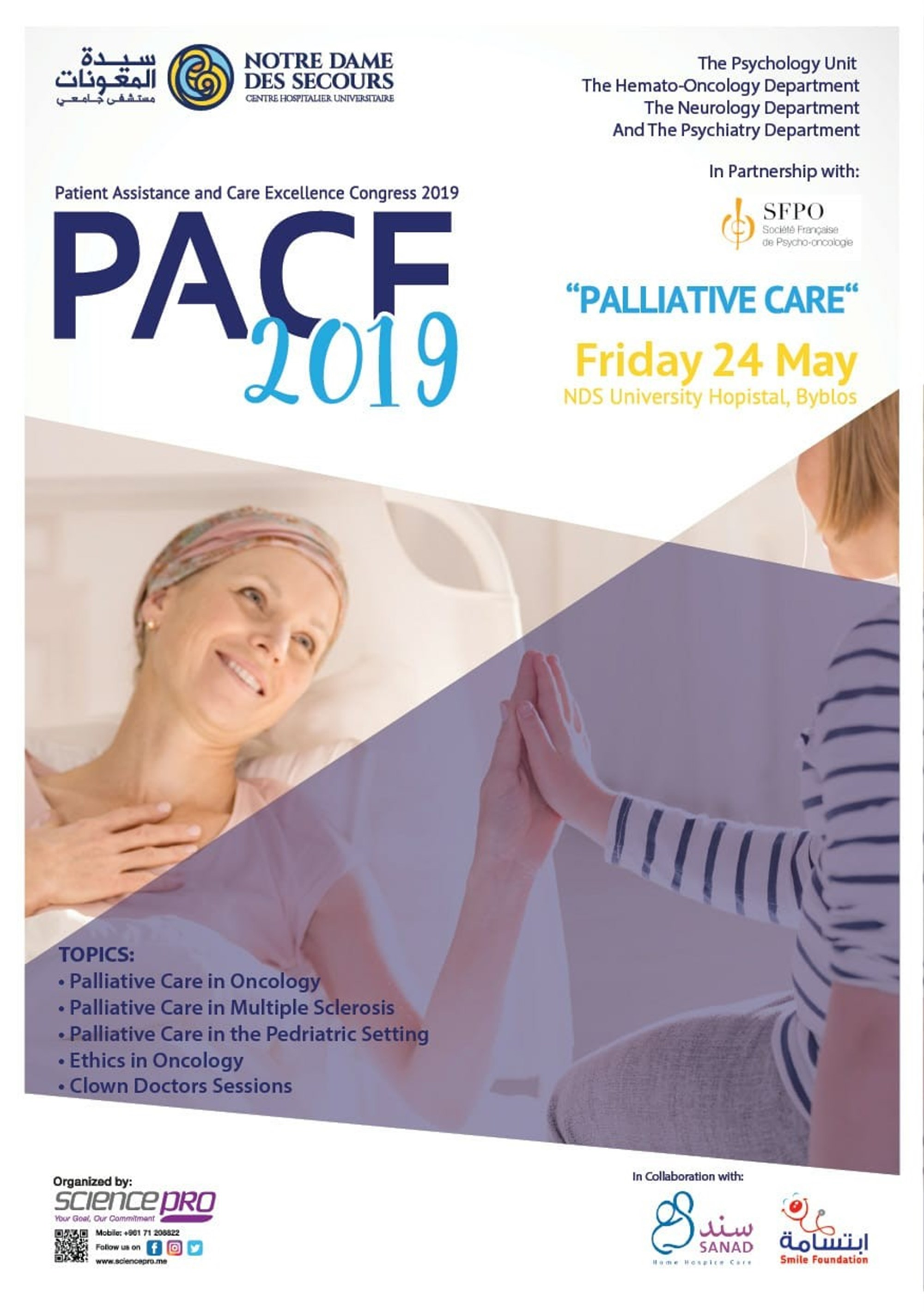PACE 2019