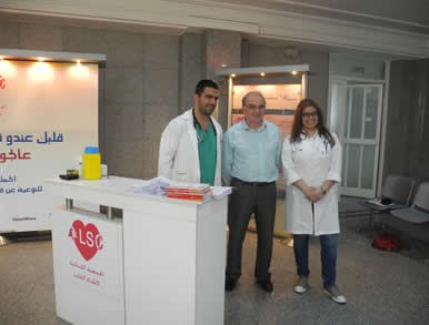 Conference of the Cardiology Service