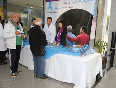 Prostate Cancer awareness campaign