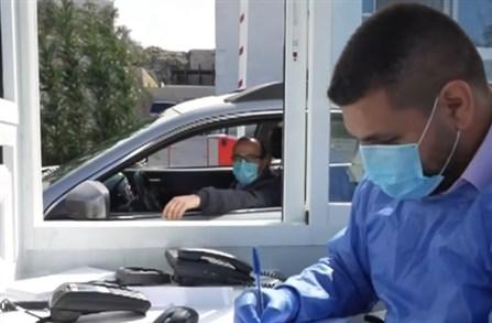 CHU-NDS PCR Drive-Thru Service